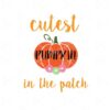 free cutest pumpkin in the patch svg